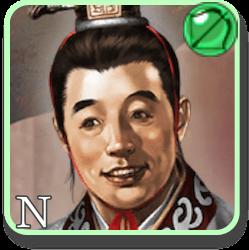 劉禅の画像