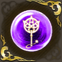 スピラの召喚士の記憶・紫の画像