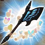 流星斧『蒼胡蝶』の画像