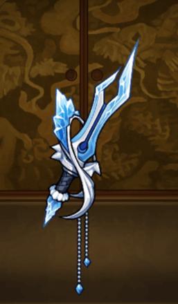 暗冰鬼の刺刀の画像