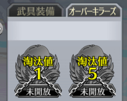 iOS の画像 (454) (1).png