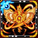 龍闘気・Ⅳ【火】の画像