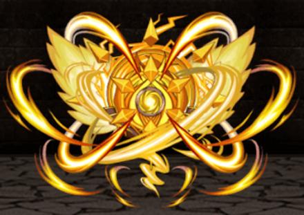 龍闘気・Ⅳ【雷】の画像