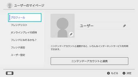 ユーザー画像.jpg