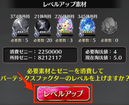 iOS_の画像__474_ (1).png