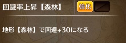 iOS の画像 (476) (1).png