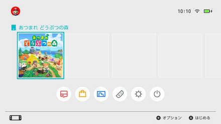 引越し元本体のユーザー.jpg