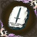 剣の焦印石の画像