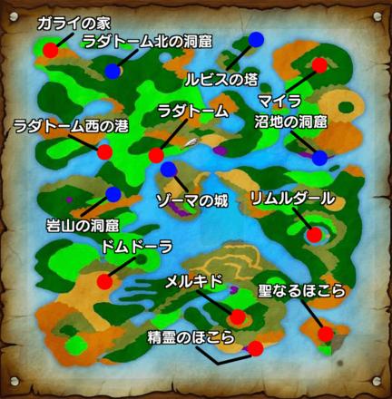アレフガルドワールドマップ