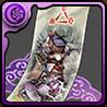 フラクの封呪符の画像