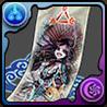 ウスイの封呪符の画像