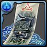 クナシの封呪符の画像