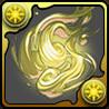 黄の妖火玉の画像