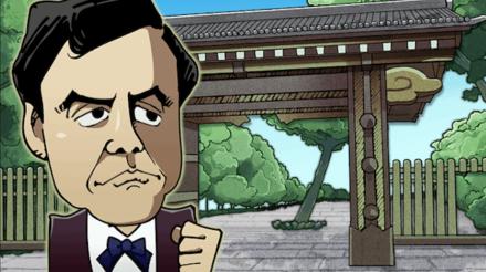桂小五郎の画像