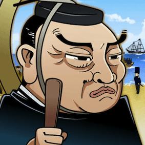 井伊直弼のアイコン画像