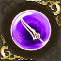 伝説のガードの記憶・紫の画像