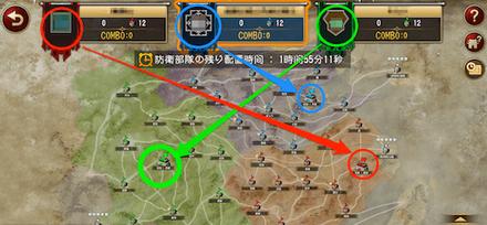 防衛部隊の配置