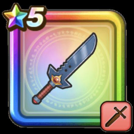パプニカのナイフ画像