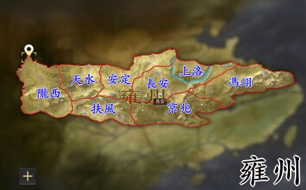 雍州.png