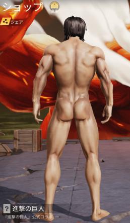 進撃の巨人画像