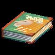 ACNH - The Savannah version of Pop-up Book