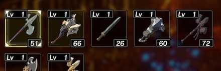武器の効率的な集め方1