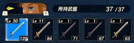 武器の効率的な集め方5