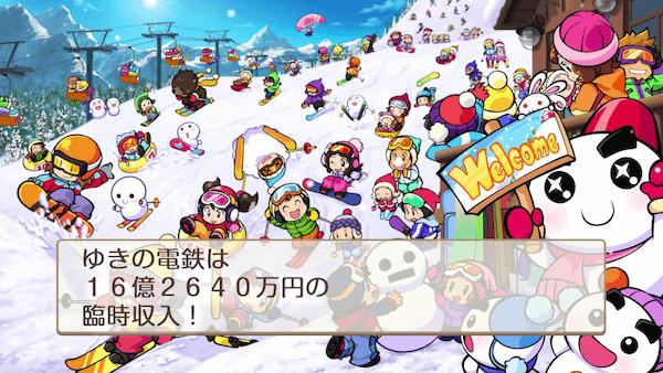 大雪の画像