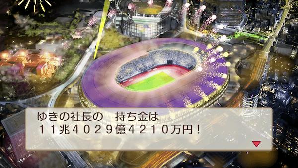 東京オリンピックの画像