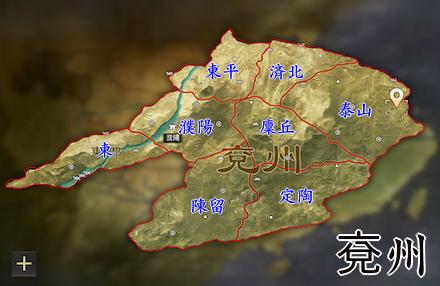 兗州.png