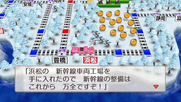 新幹線車両工場!の画像
