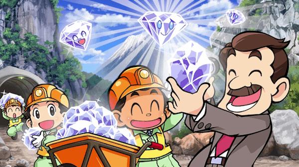 ダイヤモンドの産出!の画像
