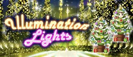 Illumination Lights