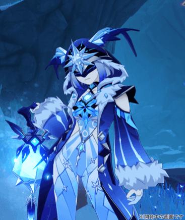 氷の蛍術士?