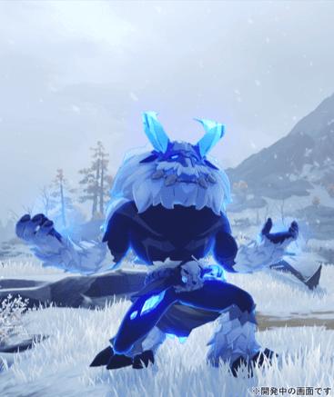 氷のヒルチャール王者