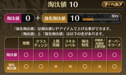 iOS の画像 (624) (1).png