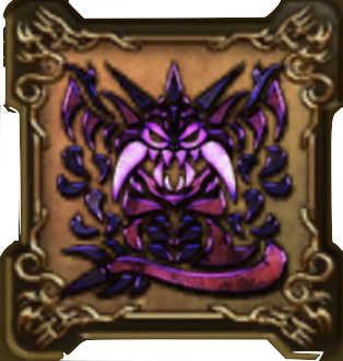 魔幻・ミルドラースの紋章・頭