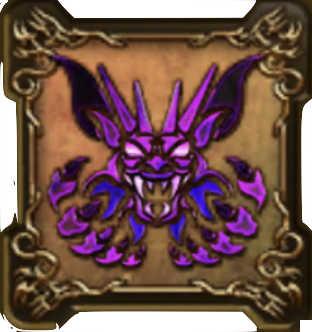 魔幻・デスタムーアの紋章・下のアイコン