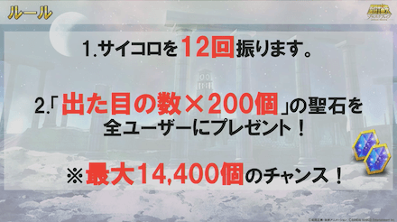 スクリーンショット 2020-12-21 16.45.10.png