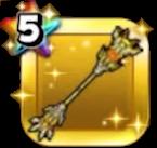 黄金竜の棍