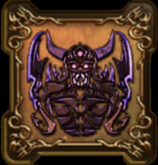 魔幻・災厄の王の紋章・上のアイコン