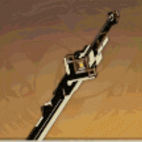 斬山の刃の画像