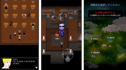 青鬼X ゲーム画面