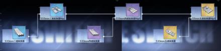 汎用魚雷のチャートと素材一覧