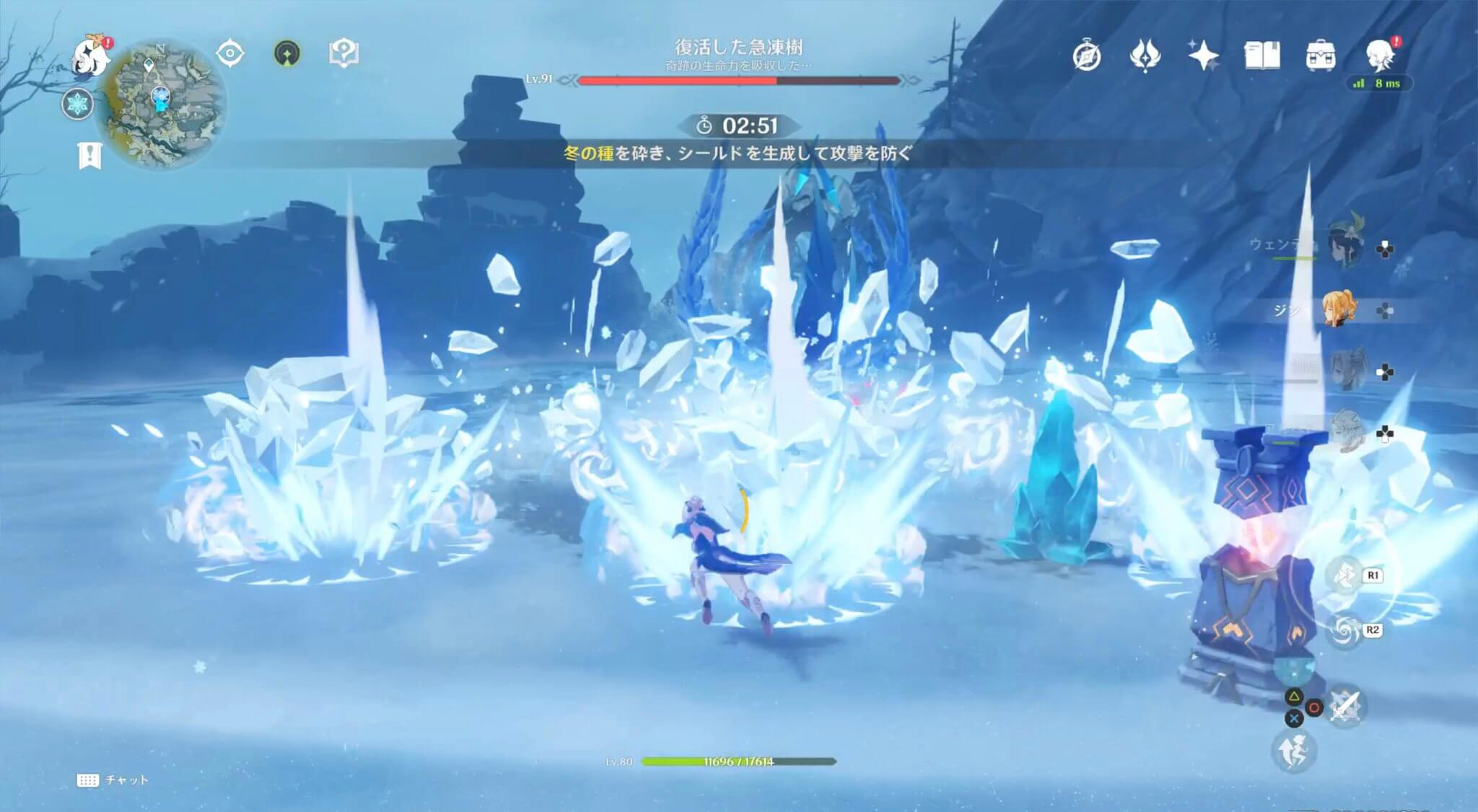 氷柱連続爆発