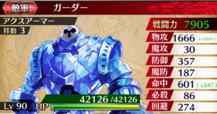 iOS の画像 (729) (1).png