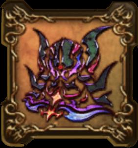 魔幻・ダークドレアムの紋章・頭のアイコン