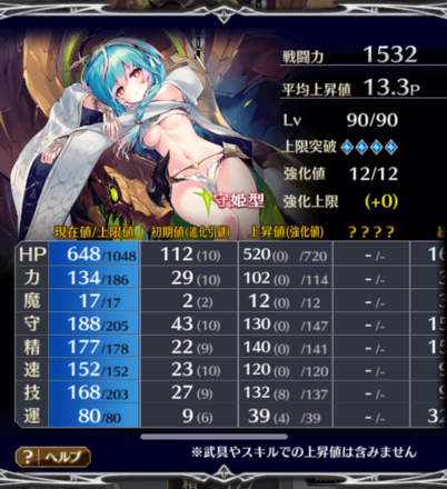 iOS の画像 (751) (1).png