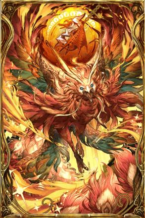 炎翼神鳥フェニックスの画像