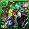 木の護神龍の画像